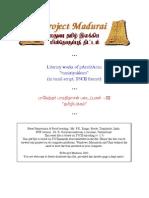 தமிழ் இயக்கம்-பாரதிதாசன்