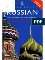 Colloquial Russian The Complete Course for Beginners.pdf