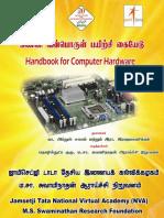 Hardware Tamil- Final