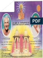 KaramkandBhaskar-part1.pdf