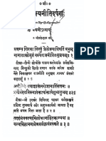 chanakya neeti.pdf