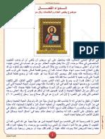 Service booklet.pdf