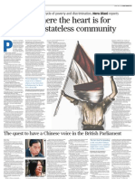 Stateless Chinese SCMP