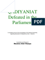 Qadyaniat Defeated in the Parliament by SHEIKH ALLAH WASAYA