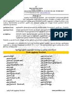 Tamizan_Female_baby_names.pdf