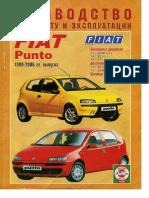Fiat Punto2