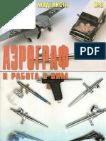 AeroGraf -book