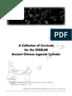 D.12.ChineseLegends.pdf
