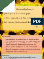 Kambaraamaayanam (18-24)