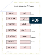 Days Week in Arabic Study