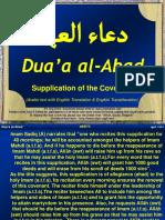 Dua Al Ahad Ara Eng Transliteration