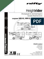 File 2664 PDF