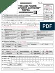 Wapda Application Form