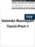 001 Valmiki Ramayan in Tamil Part 1