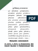 Durga name