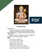 shri-hanuman-chalisa-with-telugu-meaning.pdf