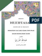 Mukhtasar Abdillah Al-Harary Al-Kafil bil Ilmid-Din Ad-Dharuri- Terjemahan Bahasa Melayu