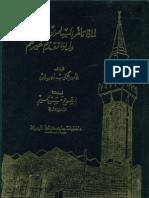 Limaza Taakara Muslim