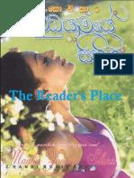 Chaya Sinhala Novels Pdf