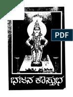 BhajanaKaustubha-SriHariKeertanas