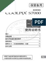 Nikon CoolPixS7000 Manual