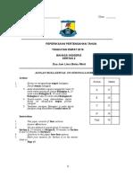 Form Four Mid Year Examination 2016