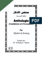 Islam-book - Anthologie-d-exaltations-et-d-invocations.pdf