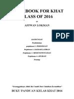 Guidebook of Khat Class