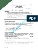 English Paper I