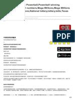 mylotto-app.com-Mylotto-Appcom 中国彩票彩票赢家,  彩票、中国、抽奖、彩票球、球、开奖数字、彩票数字产生器、幸运