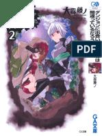 Danmachi Volumen 2