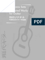 Hirokazu Sato-classical Guitar- Collected Works for Solo Guitar.pdf