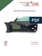 Manual SM35 SM36 Monitor Rus
