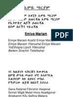 Emiye Mariam2