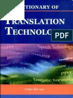 Chan Sin-wai - Dictionary of Translation Technology