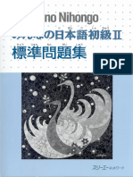 Ga ebook erin download nihongo dekimasu choosen