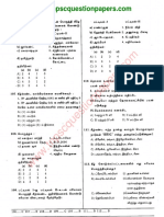 Tnpsc Group 4 Vao Questions Answers 2012 Part2