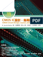 CMOS IC設計、佈局與模擬II CMOS Circuit Design, Layout, and SimulationⅡ
