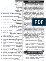 6 Andhra History Material Appsc Tspsc
