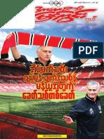 Sport View Journal Vol 5 No 26.pdf