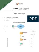 GPON-FTTx-TurnUP.doc