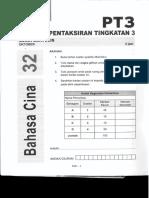 abm text sample 2