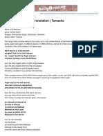 Bollymeaning.com-Chali Kahani Lyrics Translation Tamasha
