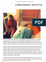 Women Sterilisation (Mahila Nasbandi) – Story form Pali, Rajasthan.pdf