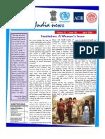 WAC News April 2006