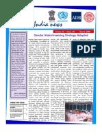 WAC News March 2006