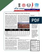 WAC News November 2004