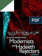 Munkareen Hadees & Modernist of Islam - A Critical Analysis