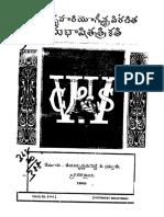Subhashita-Trishati