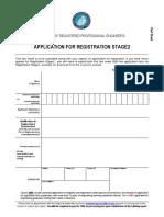 Applicant Declaration